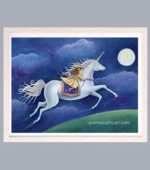 Girls unicorn ride - framed - website address